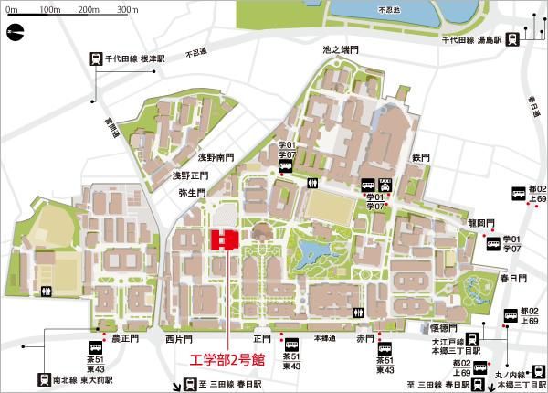 東京大学本郷キャンパス キャンパスマップ
